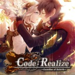 code-realize-button-logojpg-c1d6f8