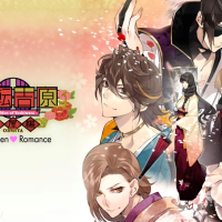 Men of Yoshiwara: Ohgiya Review