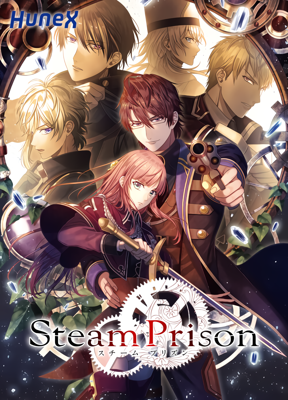 """SteamPrison"