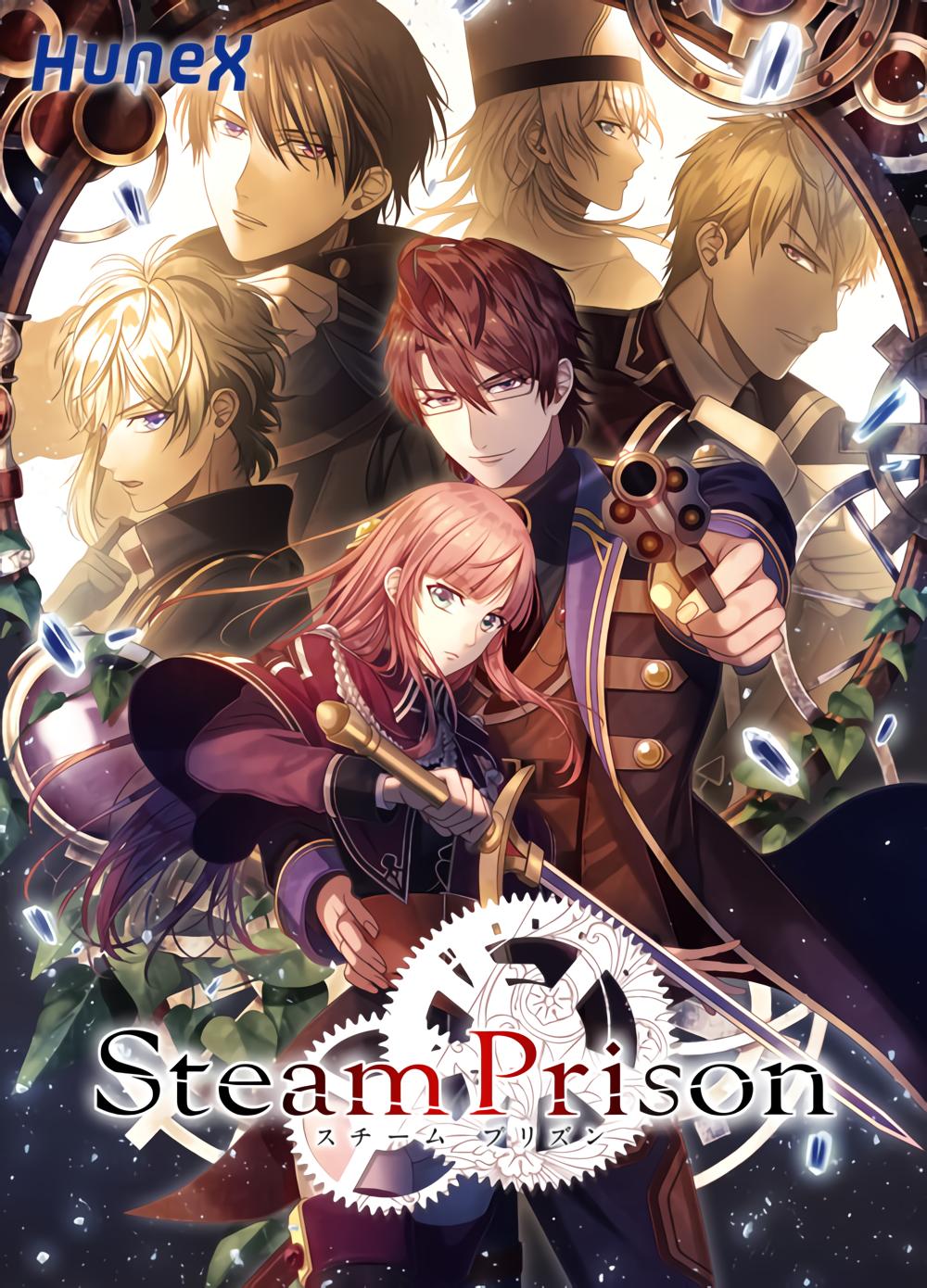 """""""SteamPrison"""